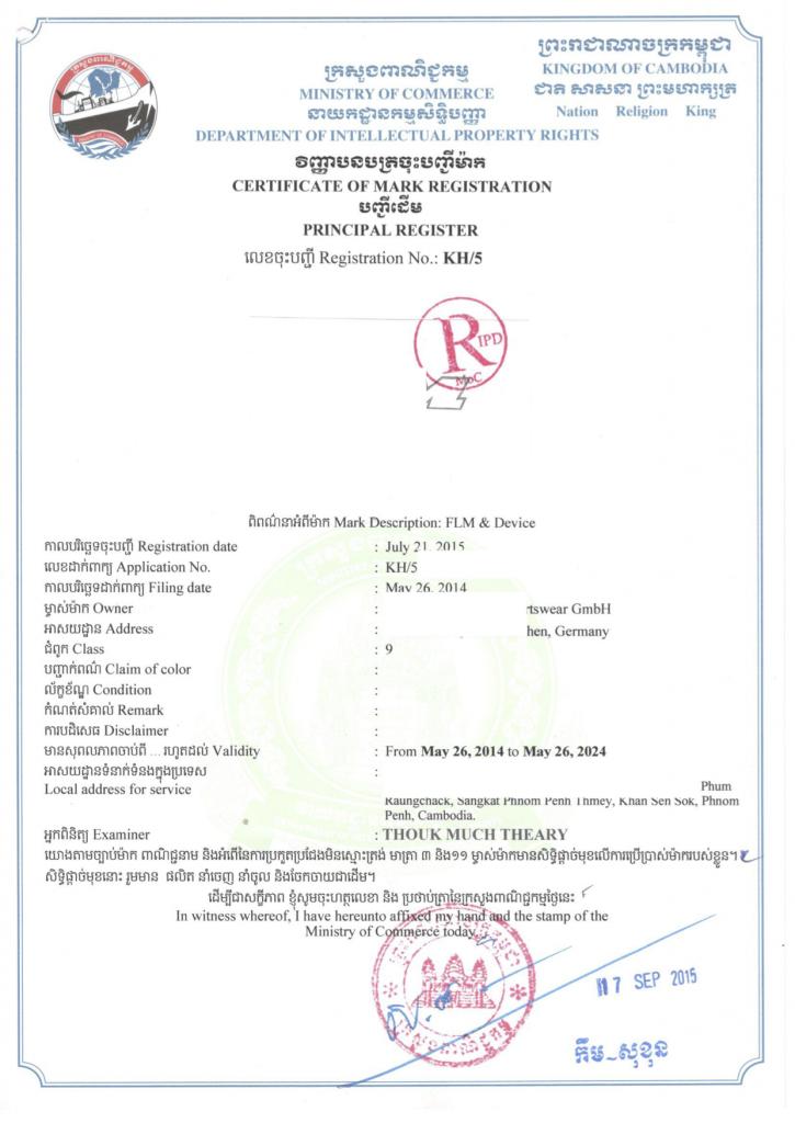 Đăng ký nhãn hiệu quốc tế tại Campuchia. Mẫu giấy chứng nhận đăng ký nhãn hiệu tại Campuchia