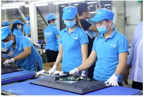 Dự thảo thông tư về hàng hoá Việt Nam, Hàng hoá sản xuất tại Việt Nam