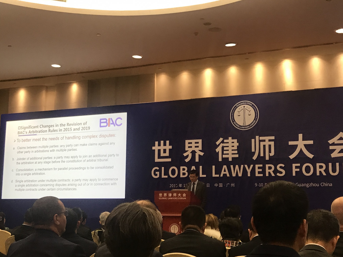 The GLF discussed about how to do M&A successfully in ASIA