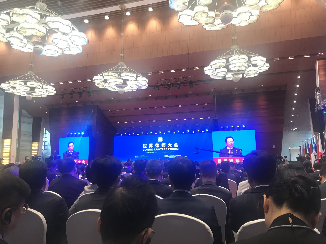 The GlF was held for two days in Guangzhou.