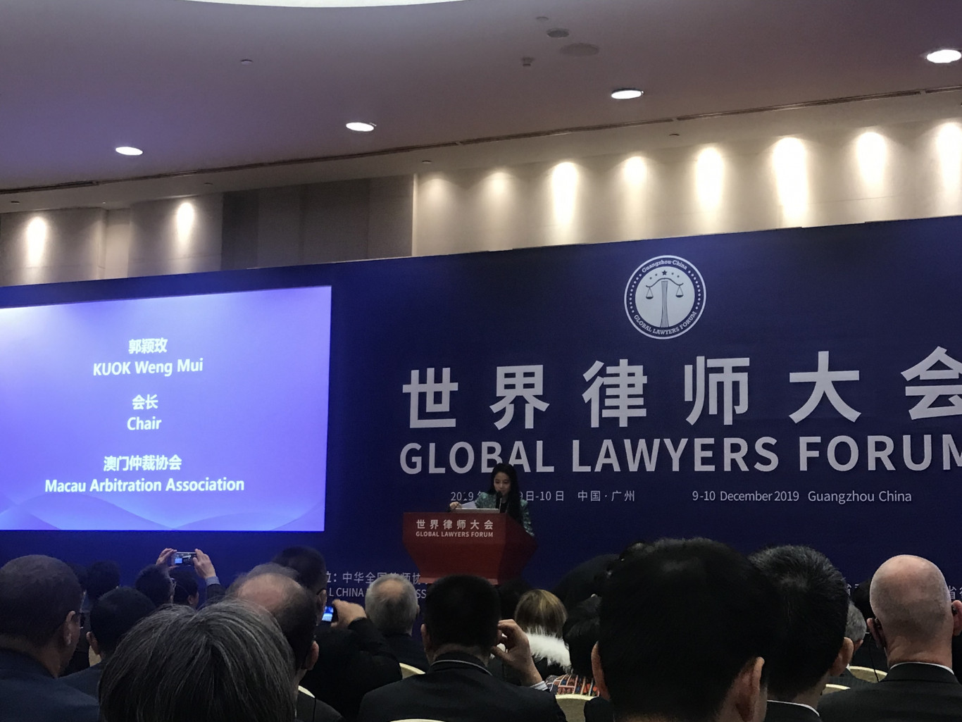 Lawyer Pham from ASL LAW joined the Global Lawyers Forum (GLF) in China. The GLF discussed different topics including M&A in Asia, cross border transaction advice, cooperation between lawyers from different countries.