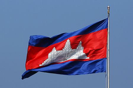 Đăng ký nhãn hiệu quốc tế tại Campuchia, Đăng ký nhãn hiệu quốc tế ở Campuchia, đăng ký nhãn hiệu tại Campuchia, thủ tục đăng ký nhãn hiệu tại Campuchia, đăng ký thương hiệu tại Campuchia, nhãn hiệut tại Campuchia