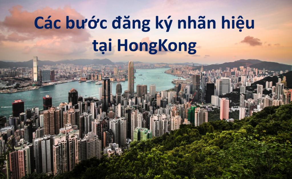 Các bước đăng ký nhãn hiệu tại HongKong, đăng ký thương hiệu tại Hồng Kông, Các bước đăng ký nhãn hiệu tại Hồng Kông, đăng ký nhãn hiệu tại Hồng Kông, đăng ký nhãn hiệu tại Hồng Kông như thế nào, thủ tục đăng ký nhãn hiệu tại Hồng Kông