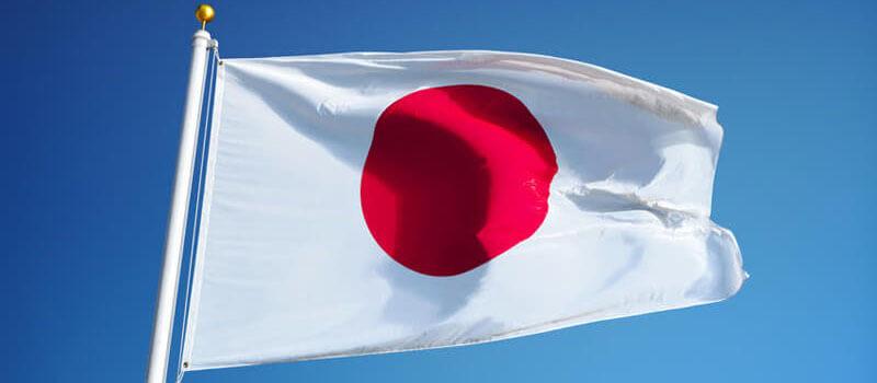 dang-ky-nhan-hieu-tai-nhat-ban, đăng ký thương hiệu tại nhật bản, thủ tục đăng ký nhãn hiệu tại nhật bản, đăng ký thương hiệu tại Nhật Bản, Bảo hộ thương hiệu tại Nhật Bản