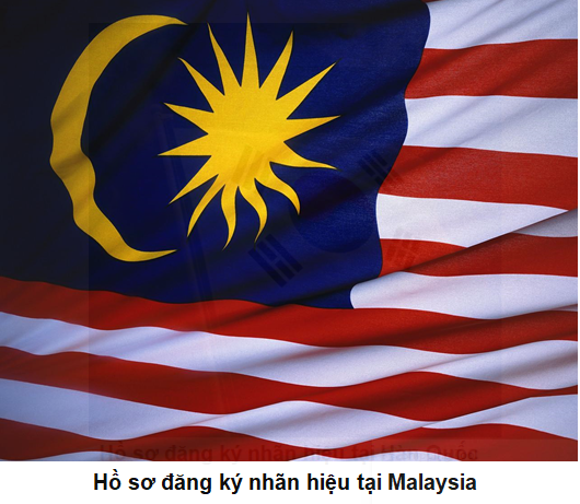 Hồ sơ đăng ký nhãn hiệu tại Malaysia, Hồ sơ đăng ký nhãn hiệu, đăng ký nhãn hiệu tại Malaysia, đăng ký nhãn hiệu, nhãn hiệu tại Malaysia, Yêu cầu về hồ sơ đăng ký nhãn hiệu tại Malaysia, Yêu cầu về hồ sơ đăng ký nhãn hiệu, Luật sư sở hữu trí tuệ đại diện đăng ký nhãn hiệu tại Malaysia