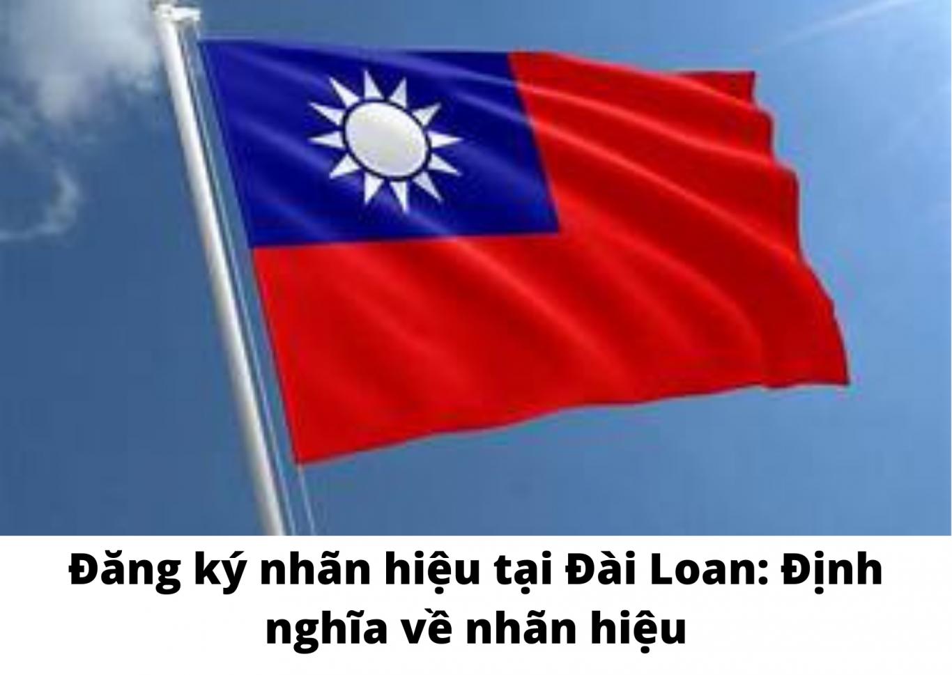 Đăng ký nhãn hiệu tại Đài Loan: Định nghĩa về nhãn hiệu, Định nghĩa về nhãn hiệu tại Đài Loan, Nhãn hiệu tại Đài Loan