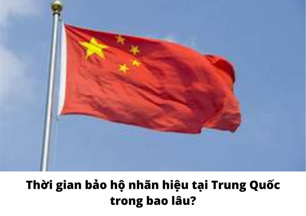 Thời gian bảo hộ nhãn hiệu tại Trung Quốc trong bao lâu?, Thời gian bảo hộ nhãn hiệu tại Trung Quốc, Hiệu lực của nhãn hiệu đã đăng ký tại Trung Quốc, Thời gian đăng ký nhãn hiệu tại Trung Quốc