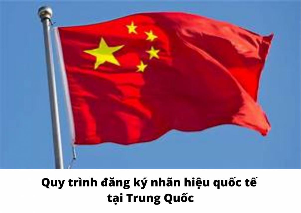 Quy trình đăng ký nhãn hiệu quốc tế tại Trung Quốc, Quy trình đăng ký nhãn hiệu tại Trung Quốc, Quy trình đăng ký thương hiệu tại Trung Quốc, Thủ tục đăng ký nhãn hiệu tại Trung Quốc, quy trình đăng ký thương hiệu tại Trung Quốc