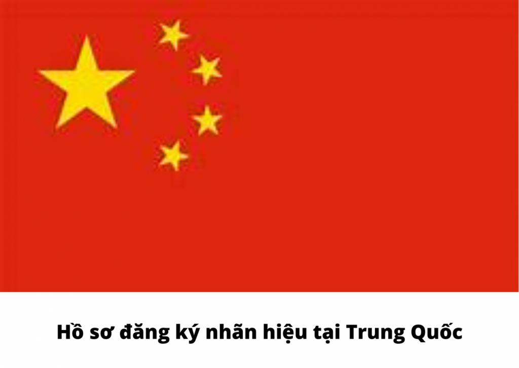 Hồ sơ đăng ký nhãn hiệu tại Trung Quốc, Hồ sơ nhãn hiệu tại Trung Quốc, Các tài liệu bắt buộc để nộp đơn đăng ký nhãn hiệu tại Trung Quốc, tài liệu đăng ký nhãn hiệu tại Trung Quốc, phí đăng ký nhãn hiệu tại Trung Quốc, đăng ký nhãn hiệu tại Trung Quốc hết bao nhiêu tiền