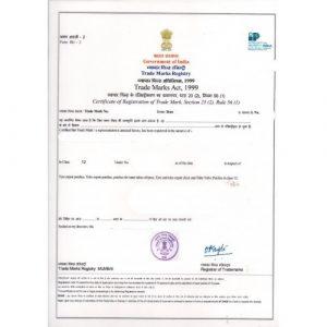 Mẫu giấy chứng nhận đăng ký nhãn hiệu tại Ấn Độ, giấy chứng nhận đăng ký nhãn hiệu tại Ấn Độ, chứng nhận đăng ký nhãn hiệu tại Ấn Độ