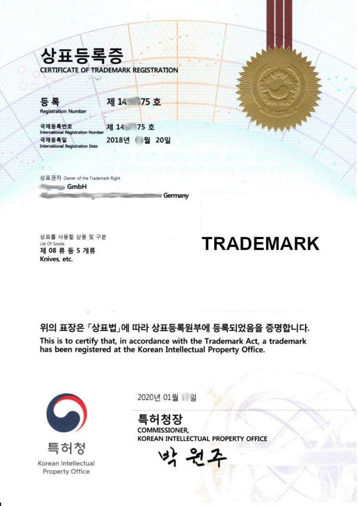 Mẫu Giấy chứng nhận đăng ký nhãn hiệu tại Hàn Quốc, Giấy chứng nhận đăng ký nhãn hiệu tại Hàn Quốc, chứng nhận đăng ký nhãn hiệu tại Hàn Quốc