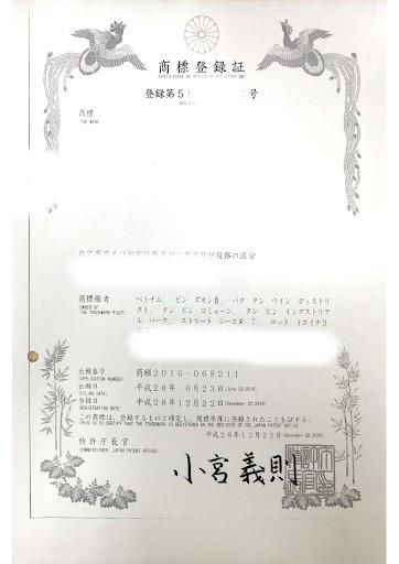 Mẫu Giấy chứng nhận đăng ký nhãn hiệu tại Nhật Bản, Giấy chứng nhận đăng ký nhãn hiệu tại Nhật Bản, chứng nhận đăng ký nhãn hiệu tại Nhật Bản